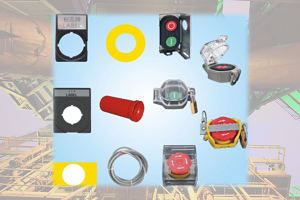 Explosion Proof Accessories